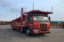 中集牌ZJV5211TCLQD型车辆运输车