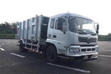 重特牌QYZ5160ZYS5型压缩式垃圾车