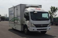 东风牌EQ5070XLCACBEV型纯电动冷藏车图片