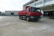 福狮牌LFS5250ZLJLQB型自卸式垃圾车