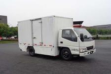 玉柴专汽牌NZ5040XXYEV型纯电动厢式运输车