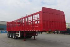 庄宇牌ZYC9403CCY型仓栅式运输半挂车图片