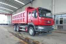 福狮牌LFS5251ZLJLQB型自卸式垃圾车