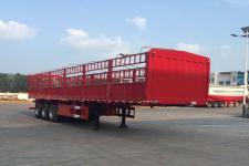 扶桑牌FS9402CCY型仓栅式运输半挂车图片