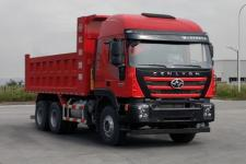 红岩牌CQ3256HXDG444L型自卸汽车图片
