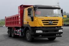 红岩牌CQ3256HTDG364S型自卸汽车图片