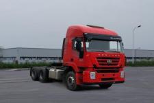 红岩牌CQ4256HTDG334C型集装箱半挂牵引车图片