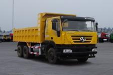 红岩牌CQ3256HMDG364S型自卸汽车图片