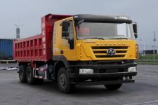红岩牌CQ3256HTDG384BS型自卸汽车图片