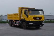 红岩牌CQ3256HXVG364S型自卸汽车图片