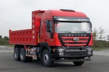 红岩牌CQ3256HXDG474L型自卸汽车图片