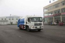云马牌YM5160ZYS5型压缩式垃圾车