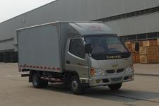 欧铃牌ZB5040XXYBDC3V型厢式运输车图片