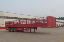 豫前通12米33.2吨3轴仓栅式运输半挂车(HQJ9400CCY)