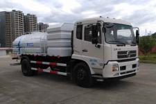 双富牌FJG5160GQXDF型清洗车