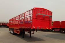 中集牌ZJV9401CCYDY型仓栅式运输半挂车