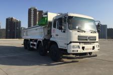 驰田牌EXQ5310ZLJDFH2型自卸式垃圾车