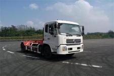 重特牌QYZ5160ZXX5型车厢可卸式垃圾车