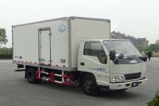 冰熊牌BXL5042XBW1S型保温车