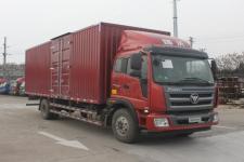 福田牌BJ5185XXY-FA型厢式运输车图片