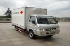 飞碟牌FD5037XYYD13Q5-1型医疗废物转运车图片