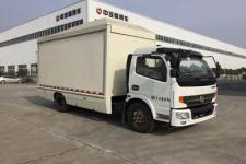中汽牌ZQZ5090XWTDB5型舞台车