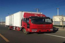 长城牌HTF5160XXYCA77E5型厢式运输车