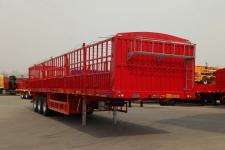 中集牌ZJV9402CCYDY型仓栅式运输半挂车