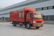 豪沃牌ZZ5187CCYG521DE1型仓栅式运输车图片