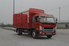 豪沃牌ZZ5187CCYG421DE1型仓栅式运输车图片