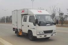 江铃牌JX5044XXYXSAA型厢式运输车图片