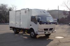 金杯牌SY5045XXYH-ZH型厢式运输车