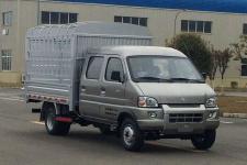 南骏牌NJA5040CCYSSC34V型仓栅式运输车