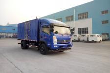时风牌SSF5081XXYHJ75-X型厢式运输车