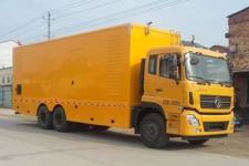 程力威牌CLW5240XGCD5型电力工程车