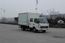 凯马牌KMC5042XSHA33S5型售货车