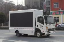 大力牌DLQ5040XXCJ5型宣传车图片