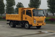 大运牌CGC3070HDD32E型自卸汽车图片