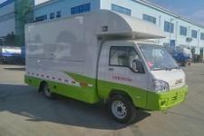 程力威牌CLW5033XSHH5型售货车