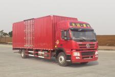 大运牌CGC5180XXYD5DAMD型厢式运输车
