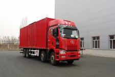 解放牌CA5310XXYP66K1L7T4E5型厢式运输车图片