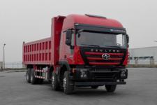 红岩牌CQ5316ZLJHTVG426L型自卸式垃圾车