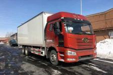 解放牌CA5250XXYP66K24L5T1E5型厢式运输车图片