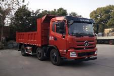 大运牌DYQ3252D5CB型自卸汽车图片