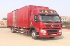 大运牌CGC5180XXYD5CAMD型厢式运输车