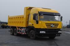 红岩牌CQ5256ZLJHTVG424L型自卸式垃圾车