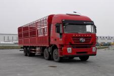 红岩牌CQ5326CCYHXVG466型仓栅式运输车