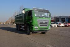 五岳牌TAZ5255ZLJE型自卸式垃圾车