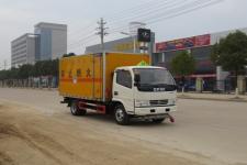 江特牌JDF5070XZWE5型杂项危险物品厢式运输车
