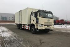 解放牌CA5250XXYP66K2L2T1A1E5Z型厢式运输车图片